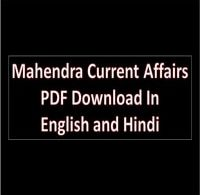 Mahendra Current Affairs PDF