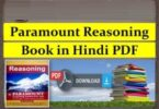 Paramount Reasoning Book