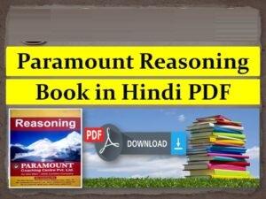 Paramount Reasoning Book