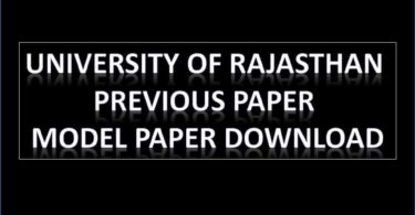 University of Rajasthan Previous Paper, Model Paper Download