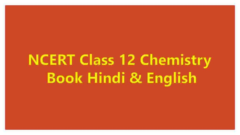 NCERT Class 12 Chemistry Book Hindi & English