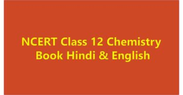 NCERT Class 12 Chemistry Book Hindi & English