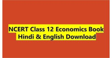 NCERT Class 12 Economics Book Hindi & English Download
