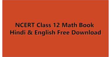 NCERT Class 12 Math Book Hindi & English Download