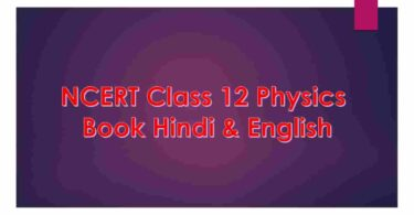 NCERT Class 12 Physics Book Hindi & English