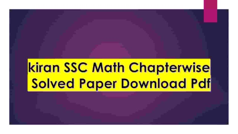 kiran SSC Math Chapterwise Solved Paper Download Pdf