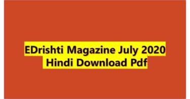 EDrishti Magazing July 2020 Hindi Download Pdf