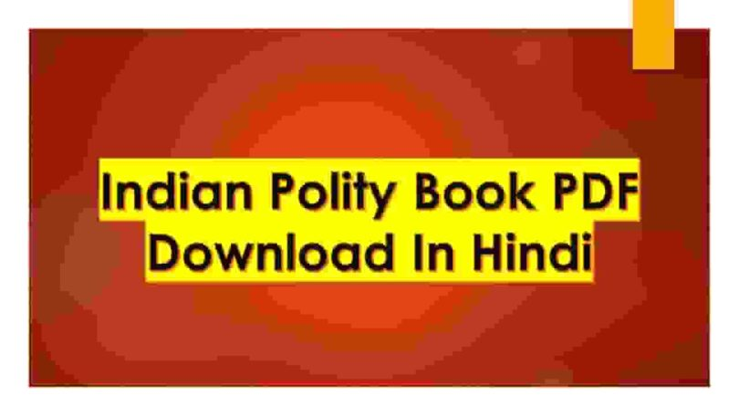 Indian Polity Book PDF Download In Hindi