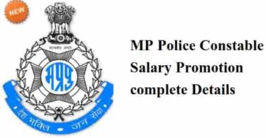 MP Police Constable Salary Promotion complete Details