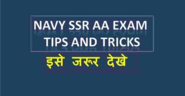 Navy SSR AA Exam Tips And Tricks