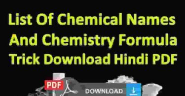 Chemical List Name Download PDF